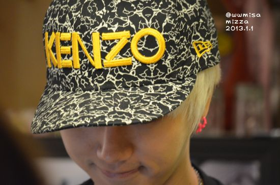 Yesung 130101 21