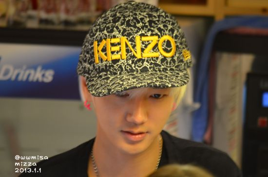 Yesung 130101 8