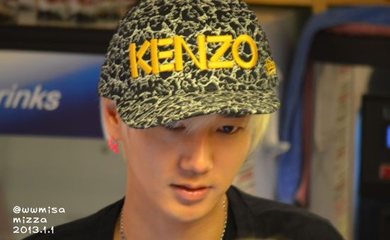 Yesung 130101 9