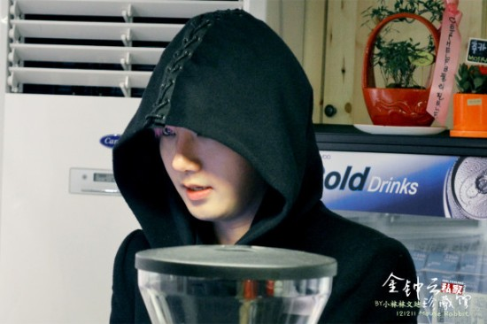 121211 Yesung 5