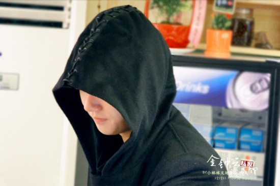 121211 Yesung 8