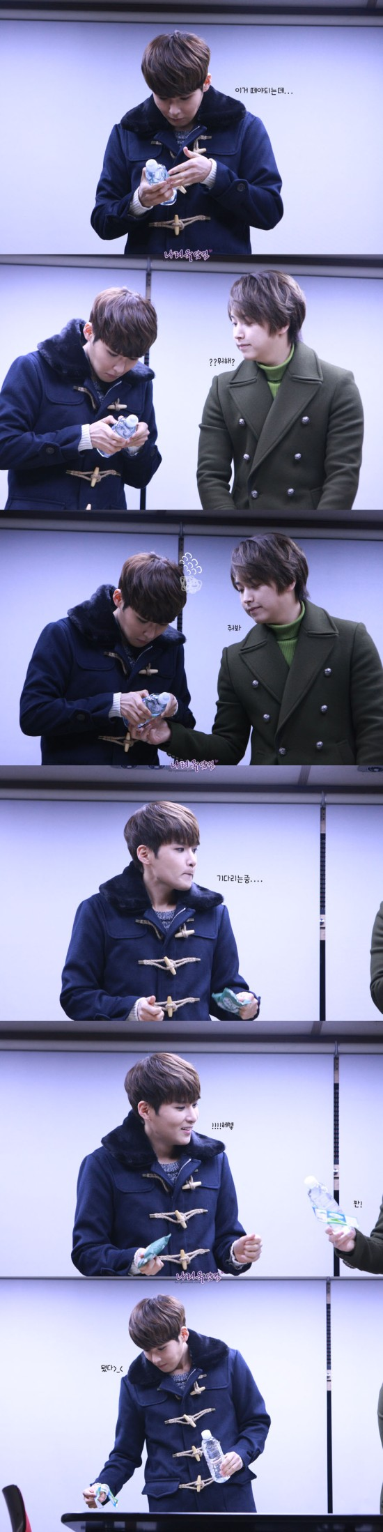 130130 Ryeowook 4