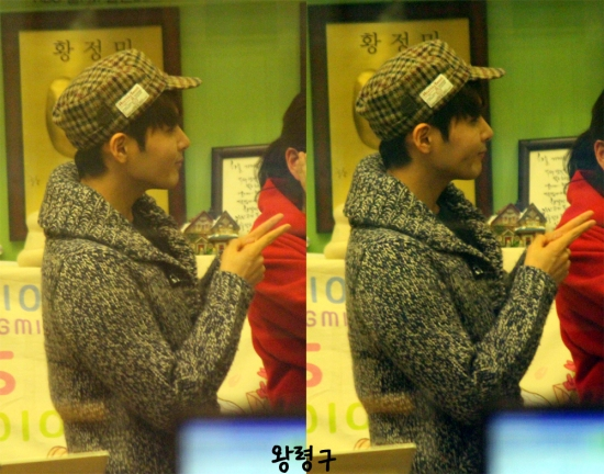 130204 Ryeowook 5
