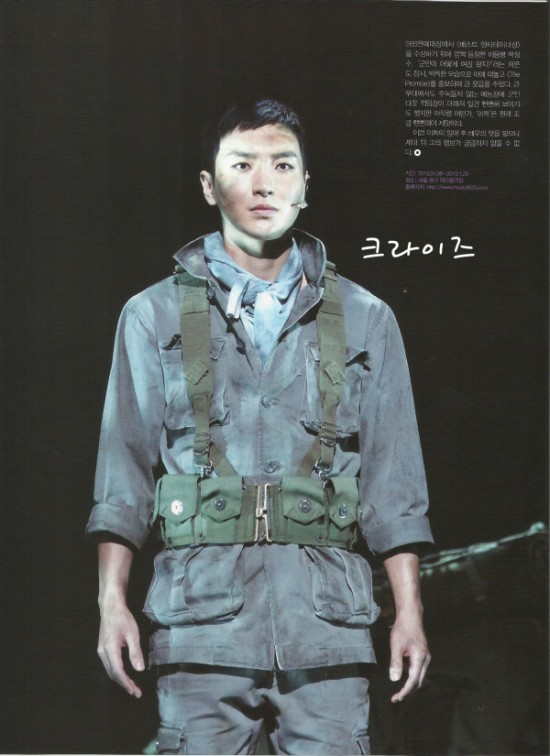 130206 boda magazine (1)