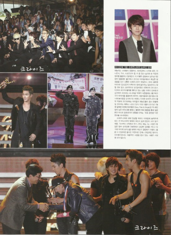 130206 boda magazine (17)