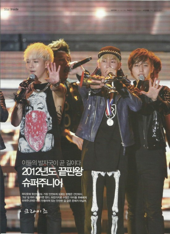 130206 boda magazine (18)