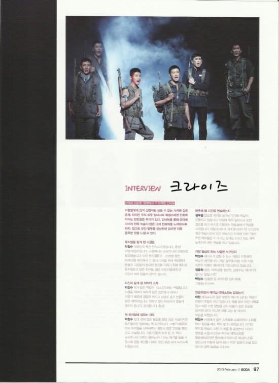 130206 boda magazine (2)