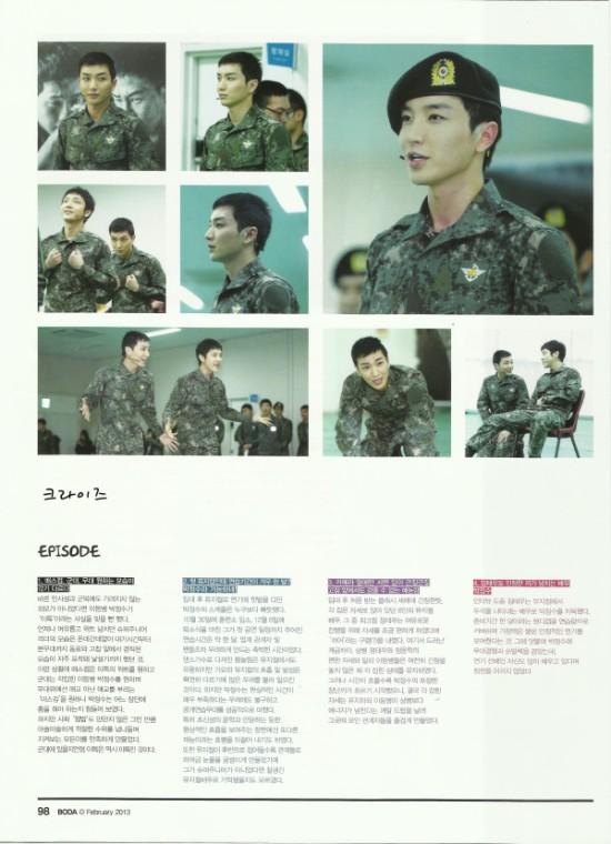 130206 boda magazine (20)