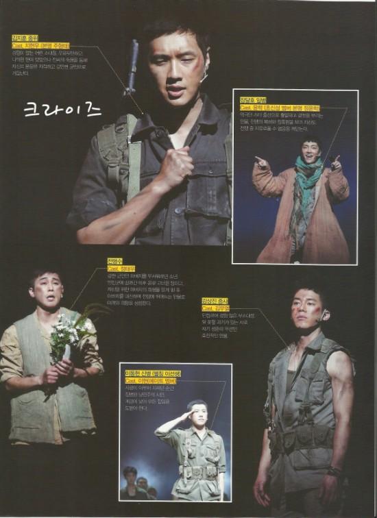 130206 boda magazine (4)