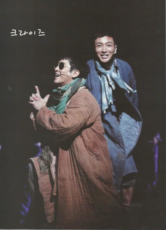 130206 boda magazine (5)