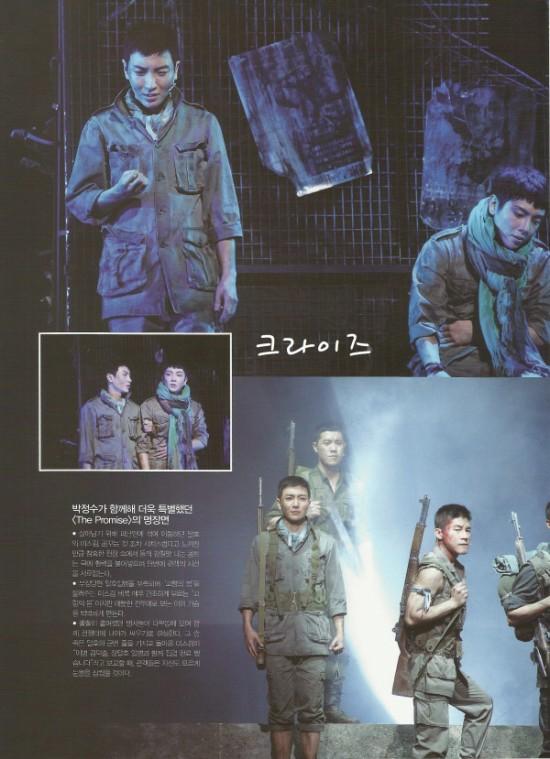 130206 boda magazine (6)