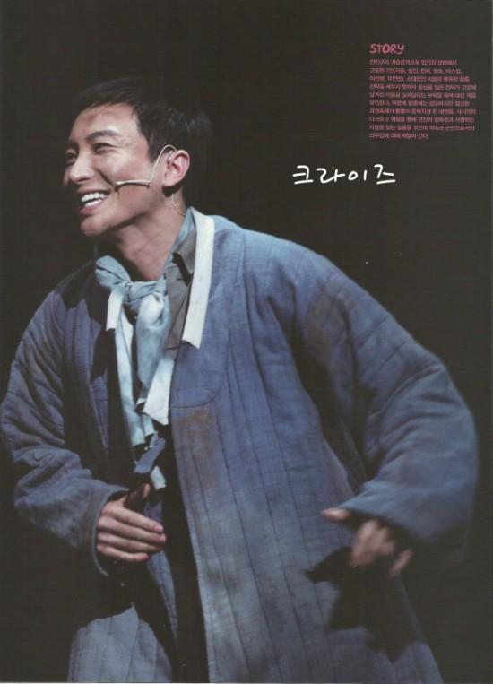 130206 boda magazine (8)