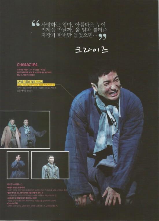 130206 boda magazine (9)