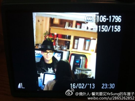 130216 Yesung 7