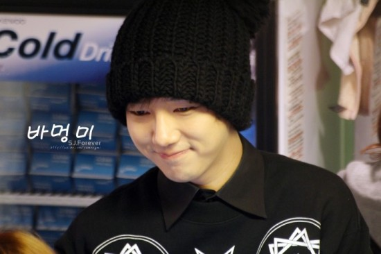 130221 Mouse Rabbit- Yesung By PaMongMi_SJForever (7)
