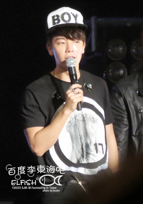 130223 donghae (1)