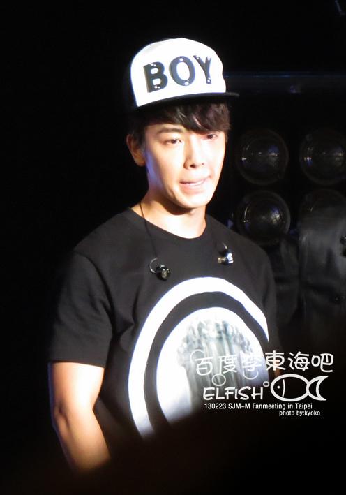 130223 donghae (17)