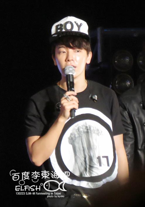 130223 donghae (3)