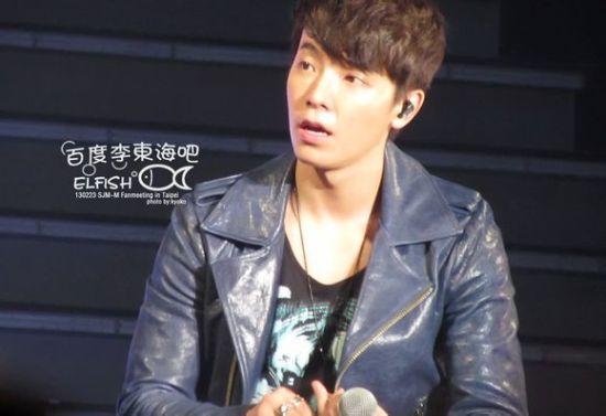 130223 donghae (6)