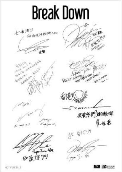 130226 super junior m breakdown signatures 1p