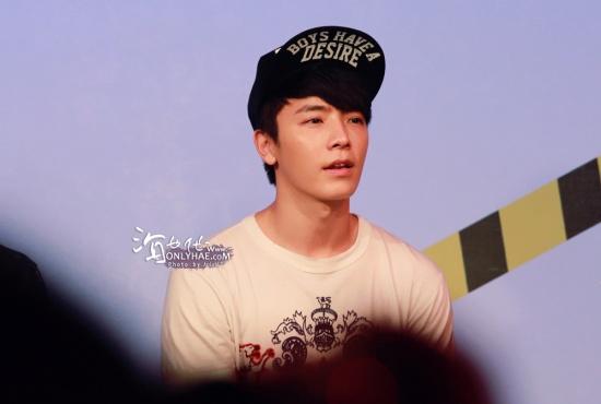 Donghae-130115-1