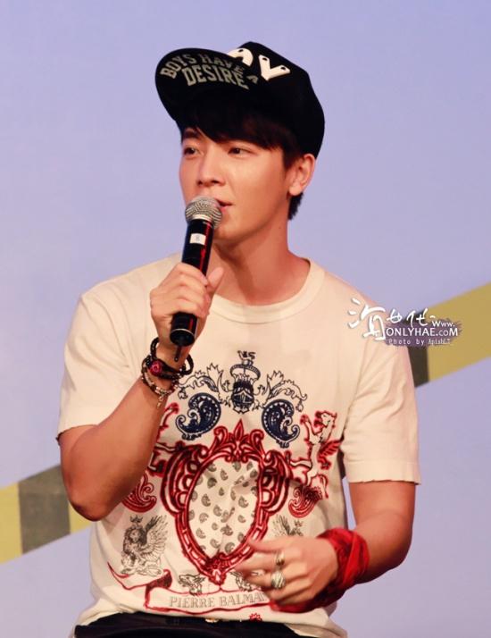 Donghae-130115-10
