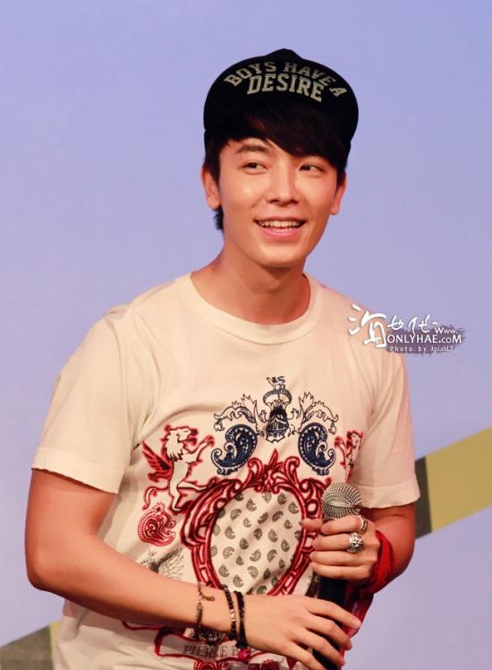 Donghae-130115-11