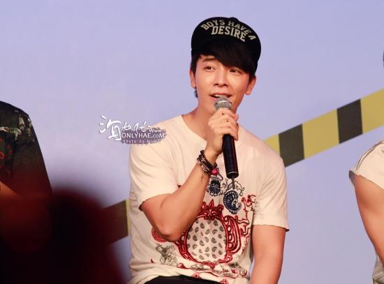 Donghae-130115-2