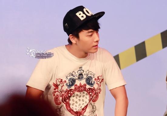 Donghae-130115-6