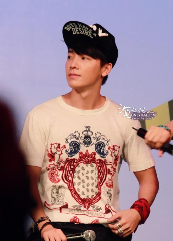 Donghae-130115-8
