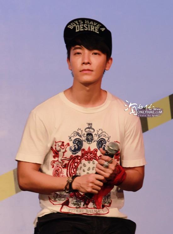 Donghae-130115-9