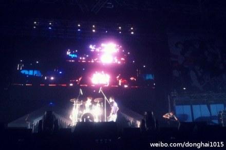 Donghae 130216