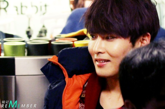Ryeowook 130203