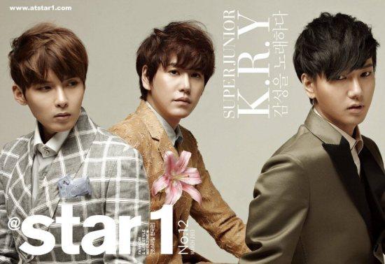SJ KRY Star1 Magazine 1