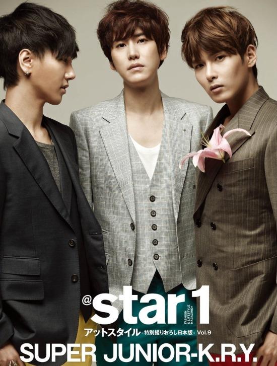 SJ KRY Star1 Magazine 2