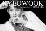 Super Junior KRY GLAMOROUS Magazine 1