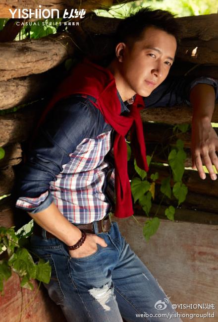 Yishion Hangeng