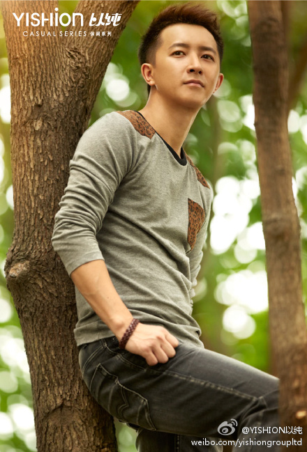 Yishion Hangeng
