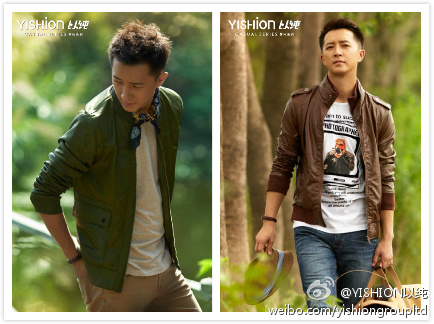 Yishion
