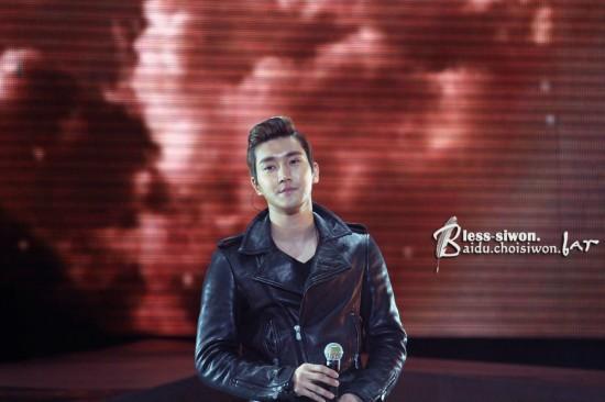130224 Siwon 3