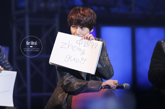 130302 Super Junior-M FM in Shanghai with Kyuhyun By The-IdealKyu (9)