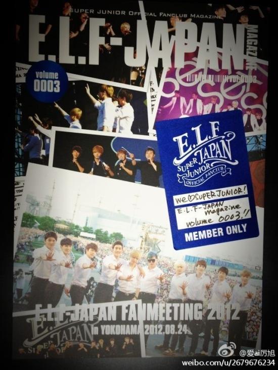 130310 ELF Japan