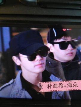130311 SJ Incheon 6