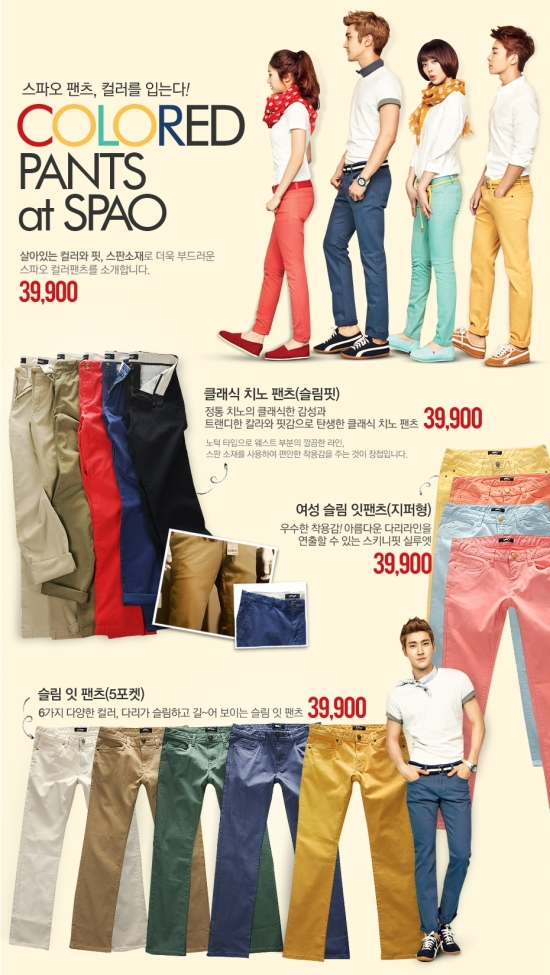 130311 spao sw, dh 2