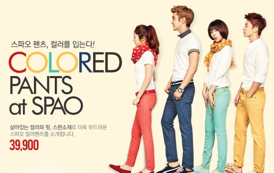 130311 spao sw, dh