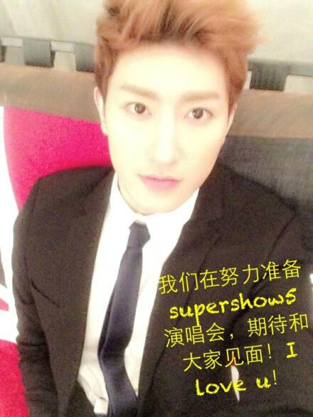 130312_Zhoumi_Weibo1