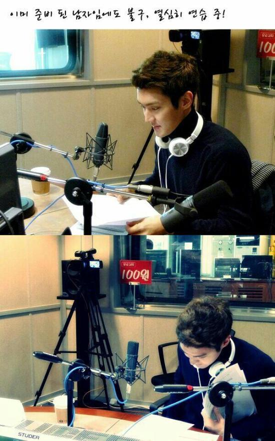 130314 Siwon 1