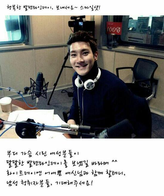 130314 Siwon 3
