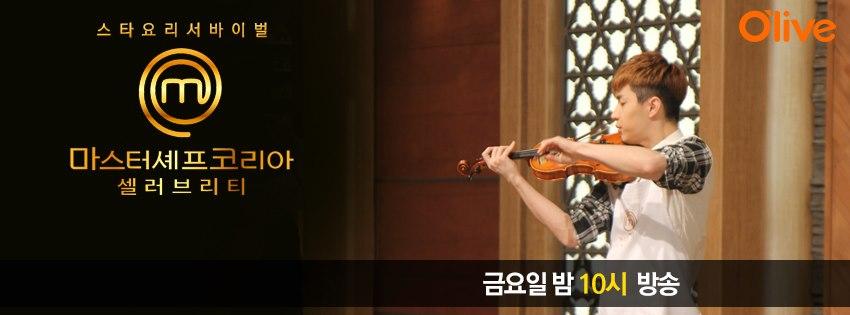 [Eng Sub] MasterChef Korea Celebrity Episode 1 - www.K24H.com
