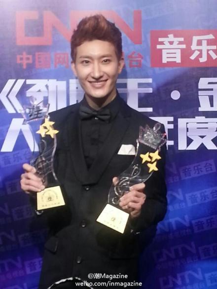 130317 Zhou Mi